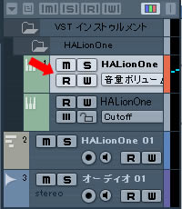 HALIONONE.jpg