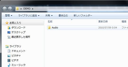 audio12.jpg