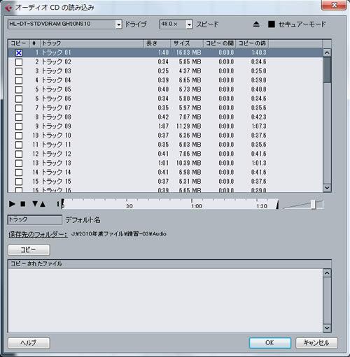 audiocd.jpg