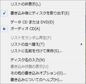 cdwrite.jpg