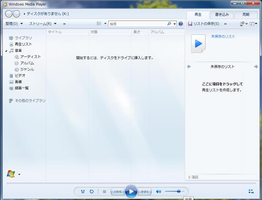 cdwrite2.jpg