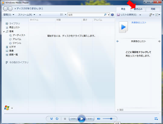 cdwrite3.jpg