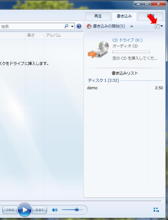 cdwrite4.jpg