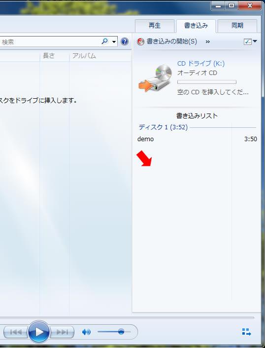 cdwrite5.jpg