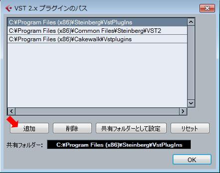 plugin11.jpg