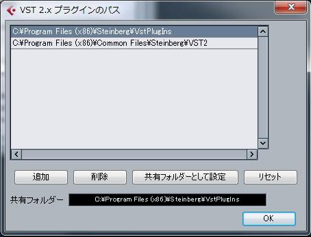 vstplugin2.jpg